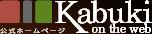 Kabuki on the web